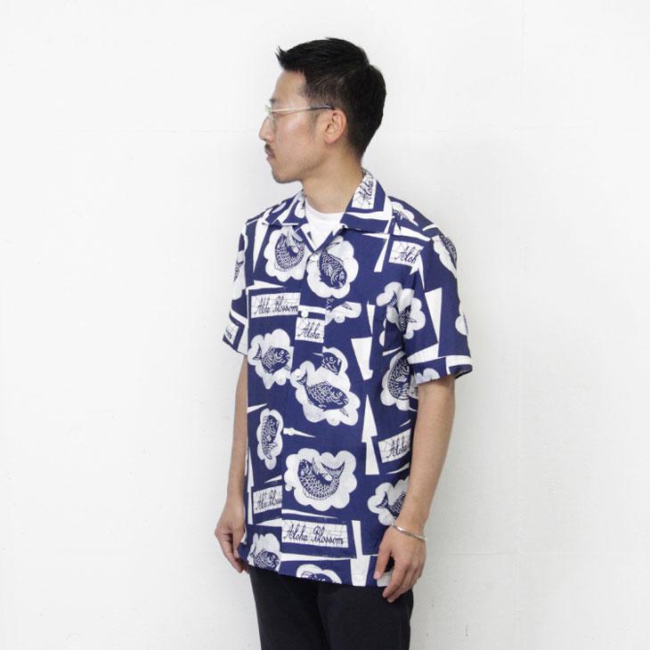 AlohaBlossom